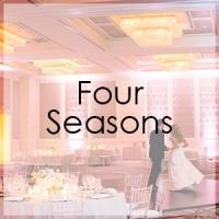 Four-Seasons-Orlando-Lighting-Gallery-Our-DJ-Rock